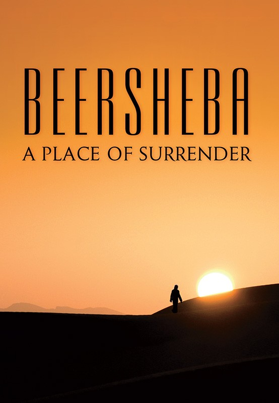 Beersheba: A Place of Surrender thumbnail image